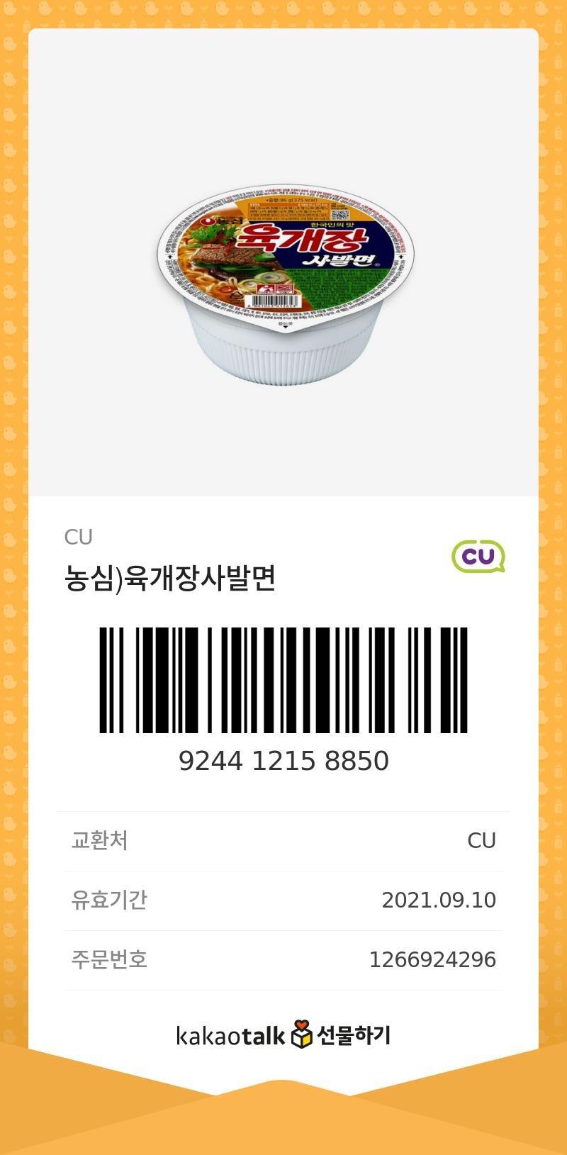 viewimage.php?id=2fb9&no=24b0d769e1d32ca73fec8ffa11d0283194eeae3ea3f7d0da351cf9d3408d70137608b6422e721397d46edf85210b2b979b66cfccb0c7dcee926bdda86b4cd4bc5ae766306dd014187a9fb38f