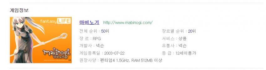 viewimage.php?id=2fb9&no=24b0d769e1d32ca73fec8ffa11d0283194eeae3ea3f7d0da351cf9d3438670138aa7d0f448f69cbec1cdba13dc1e3d0481b9c5fde1a8d109759c3f9032