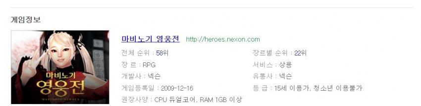 viewimage.php?id=2fb9&no=24b0d769e1d32ca73fec8ffa11d0283194eeae3ea3f7d0da351cf9d3438670138aa7d0f448f69cbec1cdba13dc1e3d0481bdcaaebfae8104799c3f9032