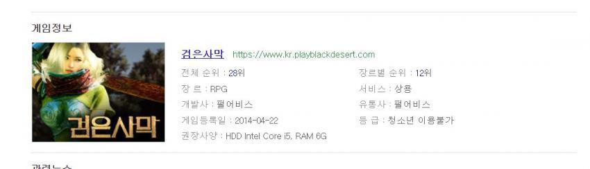viewimage.php?id=2fb9&no=24b0d769e1d32ca73fec8ffa11d0283194eeae3ea3f7d0da351cf9d3438670138aa7d0f448f69cbec1cdba13dc1e3d0481eac2abb4ffd3047b9c3f9032