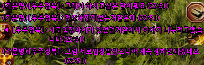 viewimage.php?id=2fb9&no=24b0d769e1d32ca73fec8ffa11d0283194eeae3ea3f7d0da351cf9d3438770132769798f26fe85b67792f86e416cd6b82a02a869cc8aa3d92f035ef1a13f