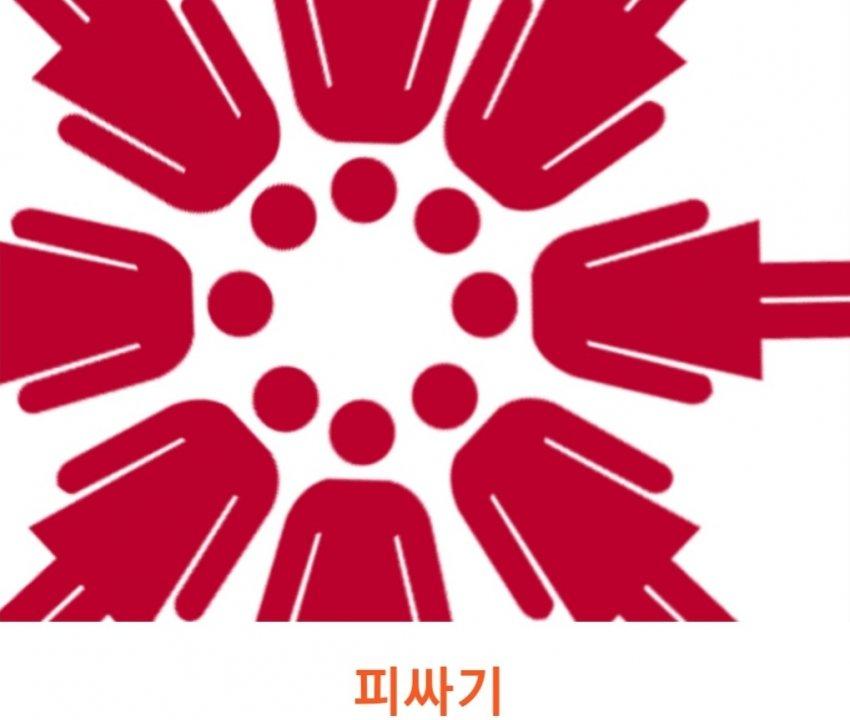 viewimage.php?id=2fbcc323e7d334aa51b1d3a24781&no=24b0d769e1d32ca73feb86fa11d02831b7cca0f2855e21730c7240ebbc0a6d5118bec9feab6f3a70d47036cdddd7e9df73b86f9c26f3df975aef6f307c4aeabf000d1f3b92af7227bc408b589d0929d3c7b52025de389faaacaad1a9dc5405d91a0bb71d