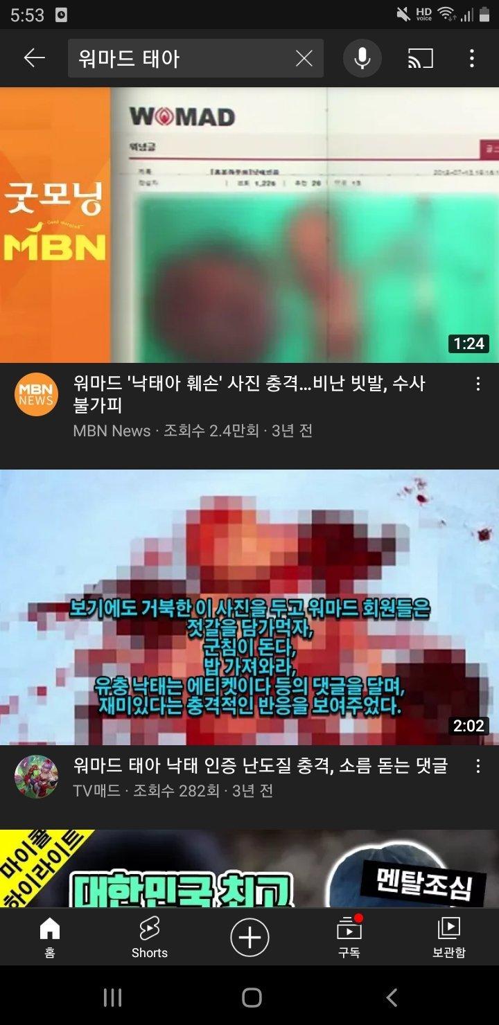 viewimage.php?id=2fbcc323e7d334aa51b1d3a24781&no=24b0d769e1d32ca73feb86fa11d02831b7cca0f2855e21730c7240ebbc0c6d51b09960c53f7ed4d90a56ea1a9ae6d142e464e381f6231186c8d7c896fdcc33148bdc1c514d31888ebb7dc56ce7e342c1af1cb816c63a3e9b