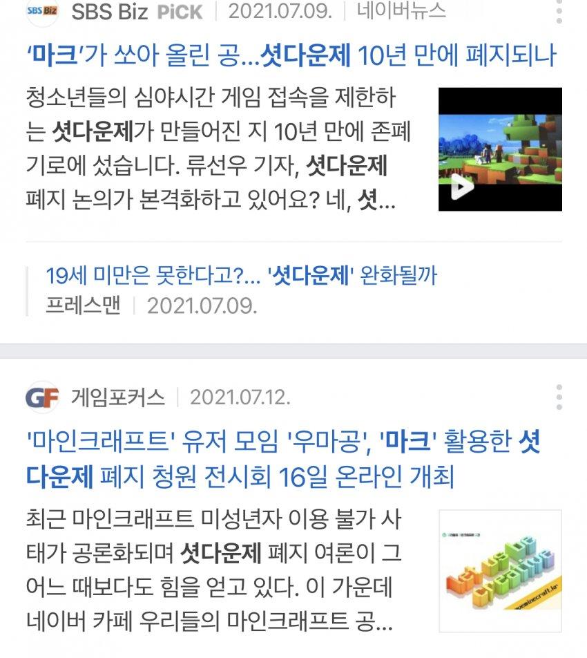 viewimage.php?id=2fbcc323e7d334aa51b1d3a24781&no=24b0d769e1d32ca73feb86fa11d02831b7cca0f2855e21730c7240ebbc0f6d516f89b05f535a67cf1cec85172873e858b7ad95e53a85867a8b493cce55d39cb5c30a149e67e1f6f0eac2e7f0f661cae1115ca813ab8eb1630064b7fe43f96c56b245b21f1343e3a02b3884ff3dc3