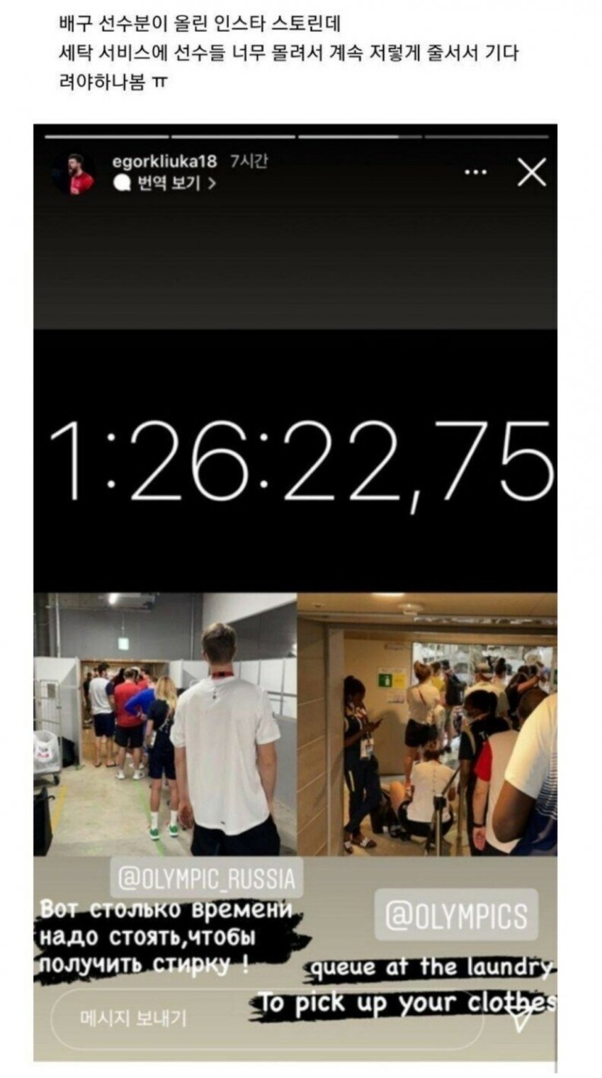 viewimage.php?id=2fbcc323e7d334aa51b1d3a24781&no=24b0d769e1d32ca73feb86fa11d02831b7cca0f2855e21730c724febbe066d518608b4eb652e6b47072c8dc0c911d1c05cd25af829cff6768232aefeafa9c2300ab2ae1df95a5a49d45a2fdb7abb0f47ad35bfca93560d96647b89949a79b11ac44847d5c76db5ce82fedd