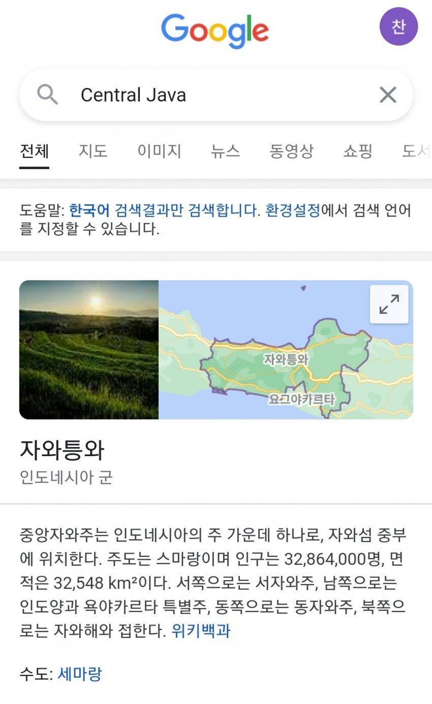 viewimage.php?id=2fbcc323e7d334aa51b1d3a24781&no=24b0d769e1d32ca73feb86fa11d02831b7cca0f2855e21730c724febbe086d51eacd6300edad0d1a2f6600b3f0a7cdf802899e26b9260b678bedb0e3b7a3b430b000fac71d67a4fb6191ead64e4017fb86199eb95a226e3e1d
