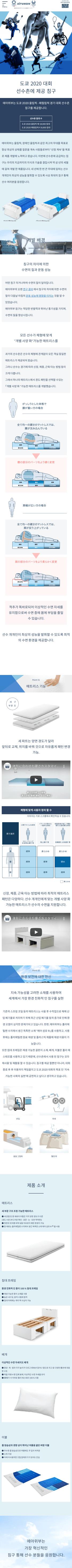 viewimage.php?id=2fbcc323e7d334aa51b1d3a24781&no=24b0d769e1d32ca73feb86fa11d02831b7cca0f2855e21730c724febbe0c6d516034abb83a2a05bfacaa4b0225202c89e611fab7cd1a8eb749ca7ab369ae5e96be5ba2418db622eb82c9894cf825224ce0e0a257c42cecc34bf40d4a2b067bbeb7fba718c934d4dcbab7fcc013