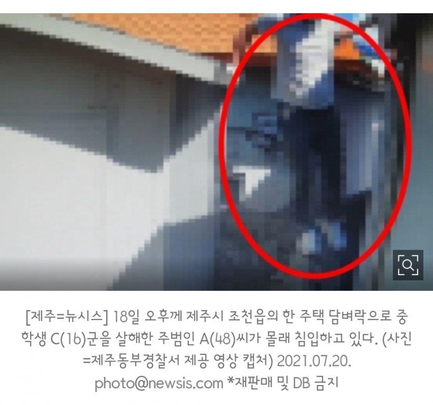 viewimage.php?id=2fbcc323e7d334aa51b1d3a24781&no=24b0d769e1d32ca73feb86fa11d02831b7cca0f2855e21730c724febbe0d6d5132518279995b0d02cf359f1889021bf3491150aedfd32c15a3b0f5f75d5b5942f737bfb2fc0f08573637c9287c8ed25081fb73162da3b8981b3d8a51ed9e1ecec8a7e29a8ca1b1221d4b0e475665deeb1e1f0e56