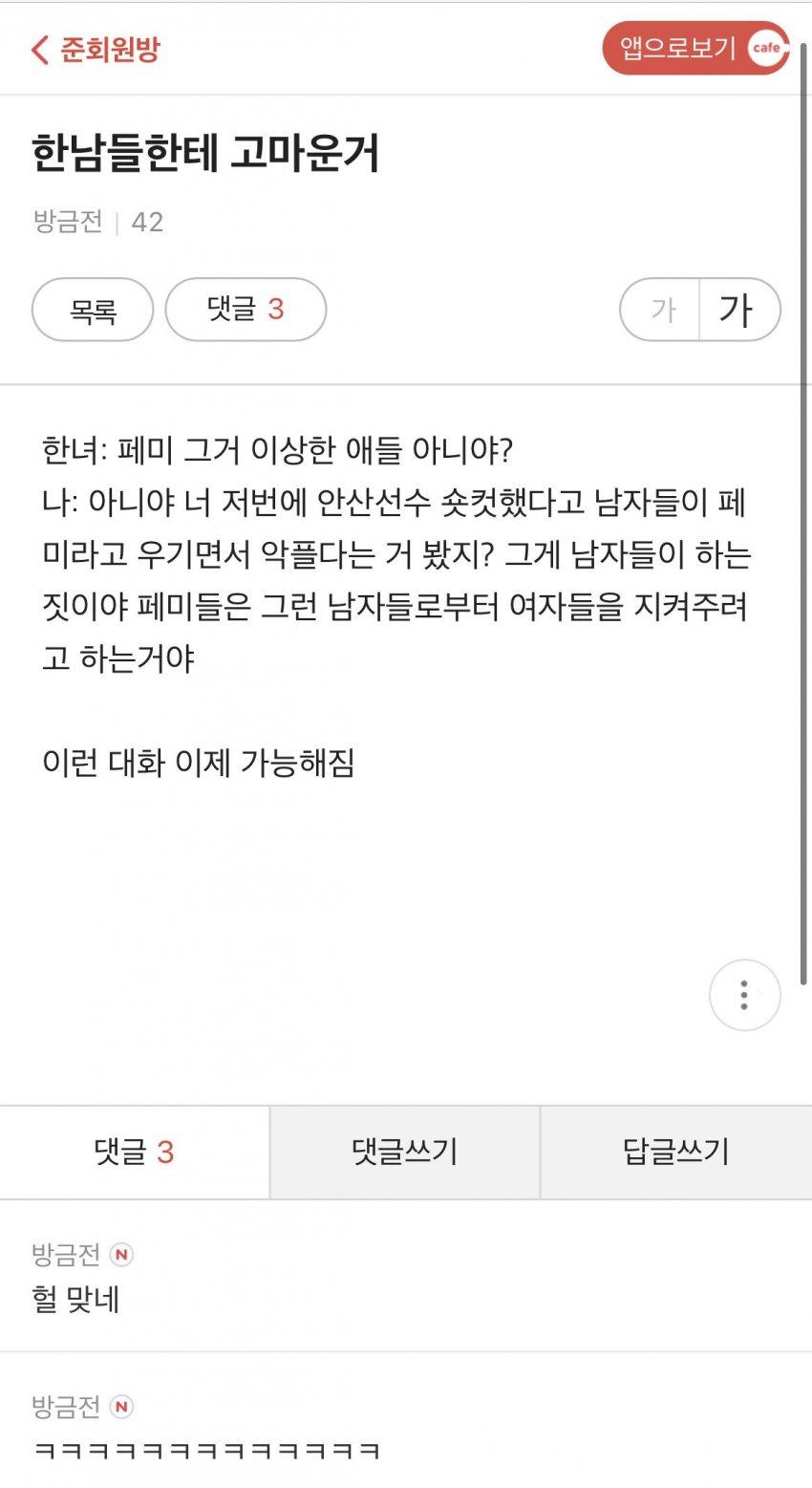 viewimage.php?id=2fbcc323e7d334aa51b1d3a24781&no=24b0d769e1d32ca73feb86fa11d02831b7cca0f2855e21730c724febbf0e6d51815ada811d931f6ed2de09838b5cd2150e9c6a9a9e8af27a2632291bf5a29cf578e5b9dd2034bdd965a53a8c90e68a0406fb0ad0364268fc33fcc0ee12cb317d89973a6244767dd7ba99feaa56da07