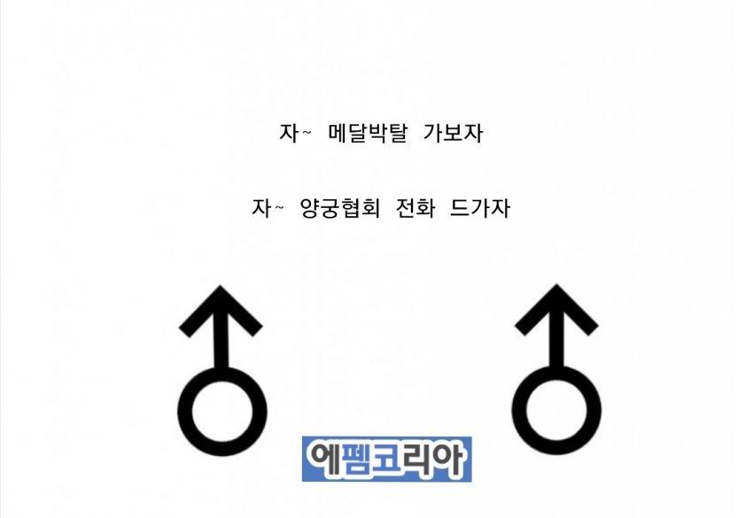viewimage.php?id=2fbcc323e7d334aa51b1d3a24781&no=24b0d769e1d32ca73feb86fa11d02831b7cca0f2855e21730c724febbf0e6d51815ada811d931f6ed2de09838b5cd2150e9c6a9b9c88f47d21322516f5a59ff31014f440eb9d8a2634c2a7c1a8420eaccb01ee8c6217ee8e89