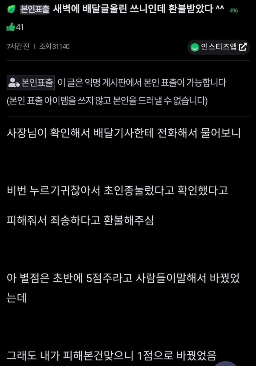 viewimage.php?id=2fbcc323e7d334aa51b1d3a24781&no=24b0d769e1d32ca73feb87fa11d0283175f95a5bb5a9434fdc24c2adb14c4bdbd51d7a9f680c0c64902e47ce131c624a42579320d5ca2428f9c36ac5d009ff8ceb5d69a63ee8a543135e891d7c15d208ed90b491c9fcf3b4170c41e70877aad4c2b6ae0f8b6f9db89dcb