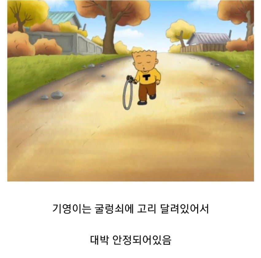 viewimage.php?id=2fbcc323e7d334aa51b1d3a24781&no=24b0d769e1d32ca73feb87fa11d0283175f95a5bb5a9434fdc24c2adb14f4bdb6672f937098297b64c388d51a382433b70bb349f3f77789bffa605ef590faf7c04613799d3b9b5a2dbf00cdbb0d24cbd9580425df5cab1fa3257130f7794a1a66e26871909c096778e9b96
