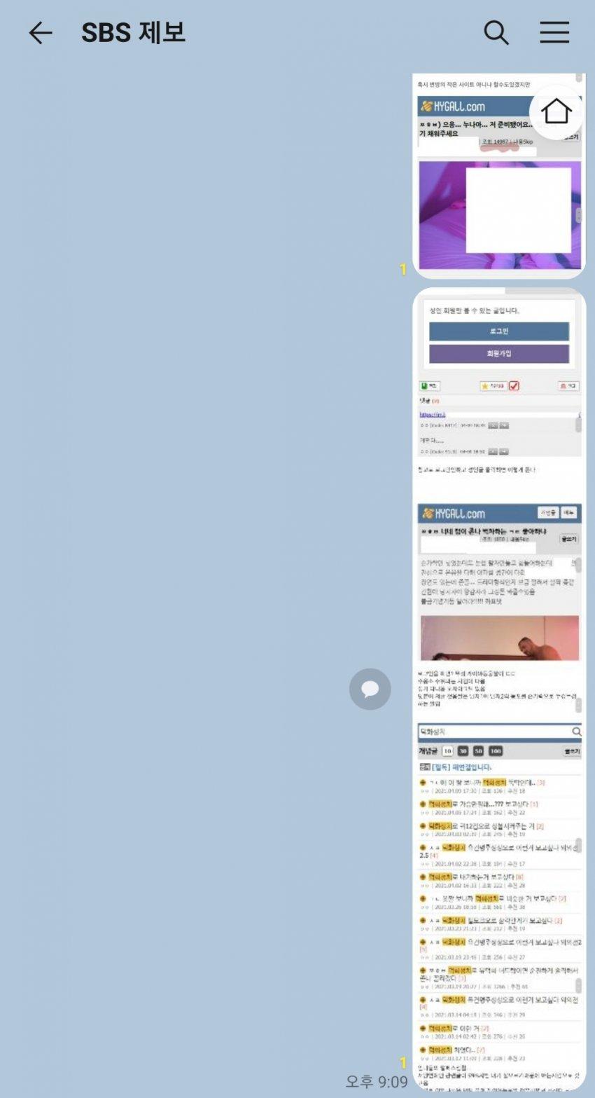 viewimage.php?id=2fbcc323e7d334aa51b1d3a24781&no=24b0d769e1d32ca73fec81fa11d02831b46f6c3837711f4400726c62dd61225b73fad8e182c6022608e96e77283d8e08e9b0aabd8d5f3545050858cfa38098d3fa92108f65e38930cc66b87c433e84251bbcb564442c0e2a41