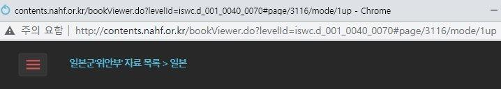 viewimage.php?id=2fbcc323e7d334aa51b1d3a24781&no=24b0d769e1d32ca73fec81fa11d02831b46f6c3837711f4400726c62dd61225b73fad8e182c6022608e96e77283d8e08e9ddc4b687533242060c50c6cbbc9b80ef35ead4e97876a8362b