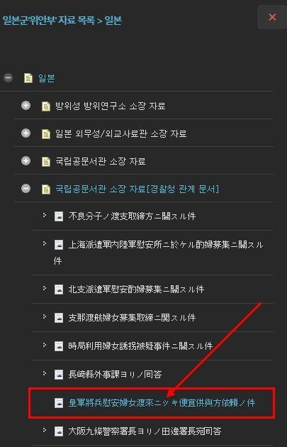 viewimage.php?id=2fbcc323e7d334aa51b1d3a24781&no=24b0d769e1d32ca73fec81fa11d02831b46f6c3837711f4400726c62dd61225b73fad8e182c6022608e96e77283d8e08e9ddc4b687533242060c50c6cbbc9c848938bc663238724d3578