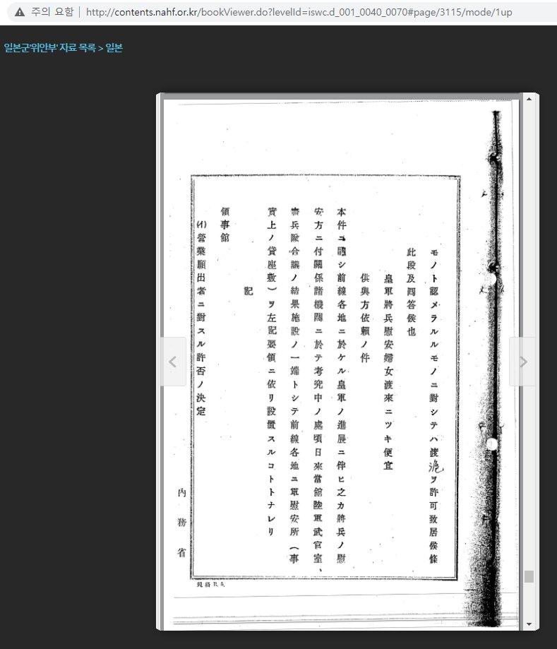 viewimage.php?id=2fbcc323e7d334aa51b1d3a24781&no=24b0d769e1d32ca73fec81fa11d02831b46f6c3837711f4400726c62dd61225b73fad8e182c6022608e96e77283d8e08e9ddc4b687533242060c50c6cbbcce89120f6137f58a62396f30