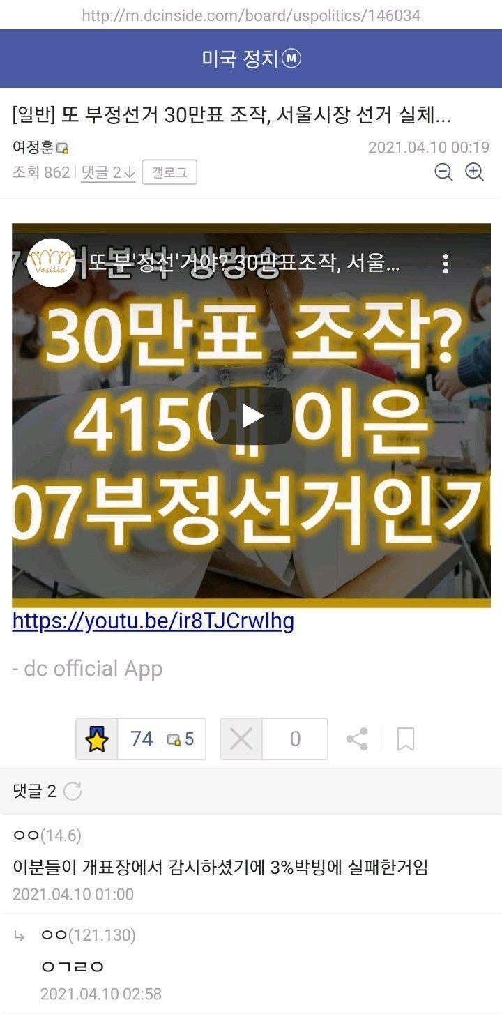 viewimage.php?id=2fbcc323e7d334aa51b1d3a24781&no=24b0d769e1d32ca73fec81fa11d02831b46f6c3837711f4400726c62dd61225b73fad8e182c6022608e96e77283d8e08e9ddc4b78b543642000852cacfbccc865b1d41bd14074cc6957c999e3899b4a1975fb43f7ac786c8d9ac