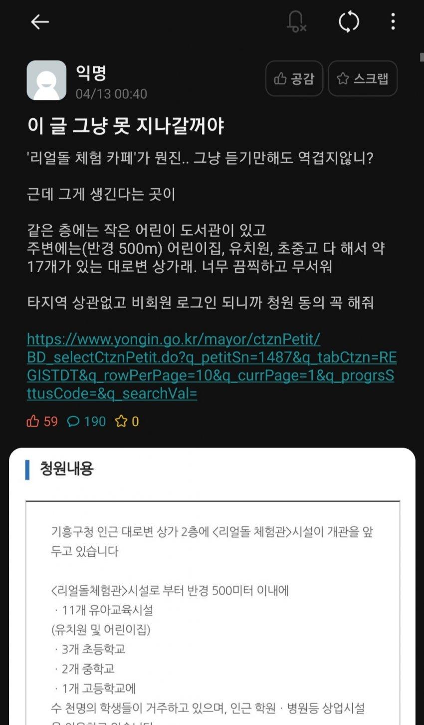viewimage.php?id=2fbcc323e7d334aa51b1d3a24781&no=24b0d769e1d32ca73fec81fa11d02831b46f6c3837711f4400726c62dd65225b494f192572c78b1b6eb51e1c9c5bf2a520265182530ba815507b456371ea3f393b1f09827b1eb75ce82640c563defeaeeb4d80efdf9b3c4b52d7cf0a7b7fc05a55c5ad381ddff6abccc5a52a281f