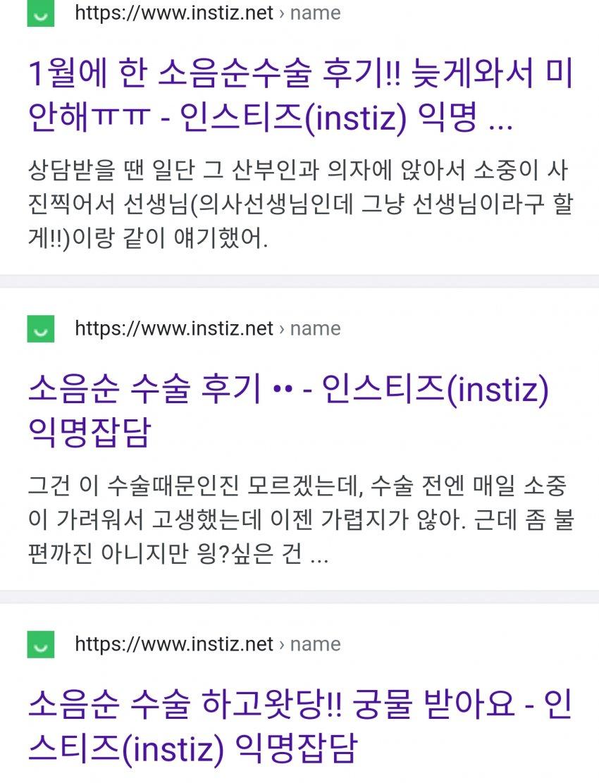 viewimage.php?id=2fbcc323e7d334aa51b1d3a24781&no=24b0d769e1d32ca73fec81fa11d02831b46f6c3837711f4400726c62dd67225bedec3ab35e048e08298582301ed4af04b1f24a95237eb7d639fc22c070da191e660727c61b1b940a00748e9a6f637467d354fd217580654ada7d945e60b8ef6c81d071a02f0a