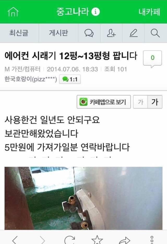 viewimage.php?id=2fbcc323e7d334aa51b1d3a24781&no=24b0d769e1d32ca73fec81fa11d02831b46f6c3837711f4400726c62dd68225b0a850bda059389059c11eae3fdbcb87a174104699ad2ba74b5324c2719354cc4d7af69c5dfe72d60cf3d15caf7dcfe0295d222f58ee022ddb72e6c440211769d88b6c925914dc6862bacb1