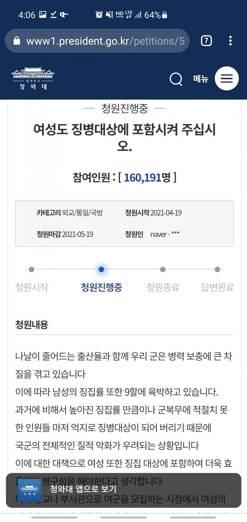 viewimage.php?id=2fbcc323e7d334aa51b1d3a24781&no=24b0d769e1d32ca73fec81fa11d02831b46f6c3837711f4400726c62de60225bfe1f4801bc994181a9a973c13d2df20bcca9606297616e69ee8a1317cc84843fe23c53f991f6b7d7f623e18c23934a51ebb90316ed900adb82cb5930abd7d932f1d90f45fbfac82cec30eb