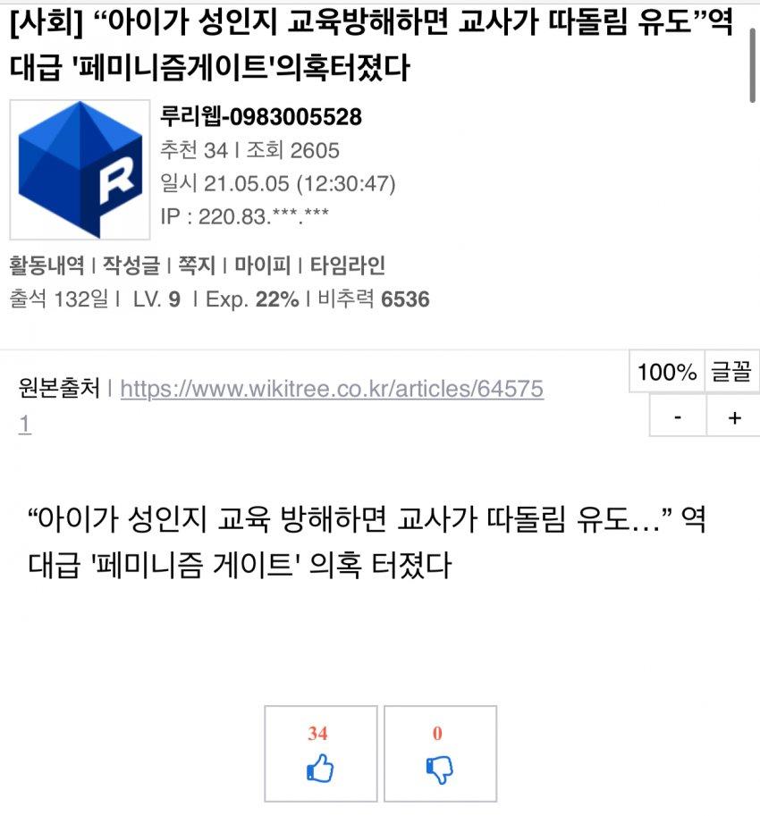 viewimage.php?id=2fbcc323e7d334aa51b1d3a24781&no=24b0d769e1d32ca73fec81fa11d02831b46f6c3837711f4400726d62dc64225b036f9c3c4b4ea3c16380995e59ebb87bc814c48bb5233cbded66fc869fa8f4fc7aa5a62febbce9df84edf8f2e6b52264d796354ec76bd1556d87c1f7989bb9ac9b37320a21e3c56af8669ea9