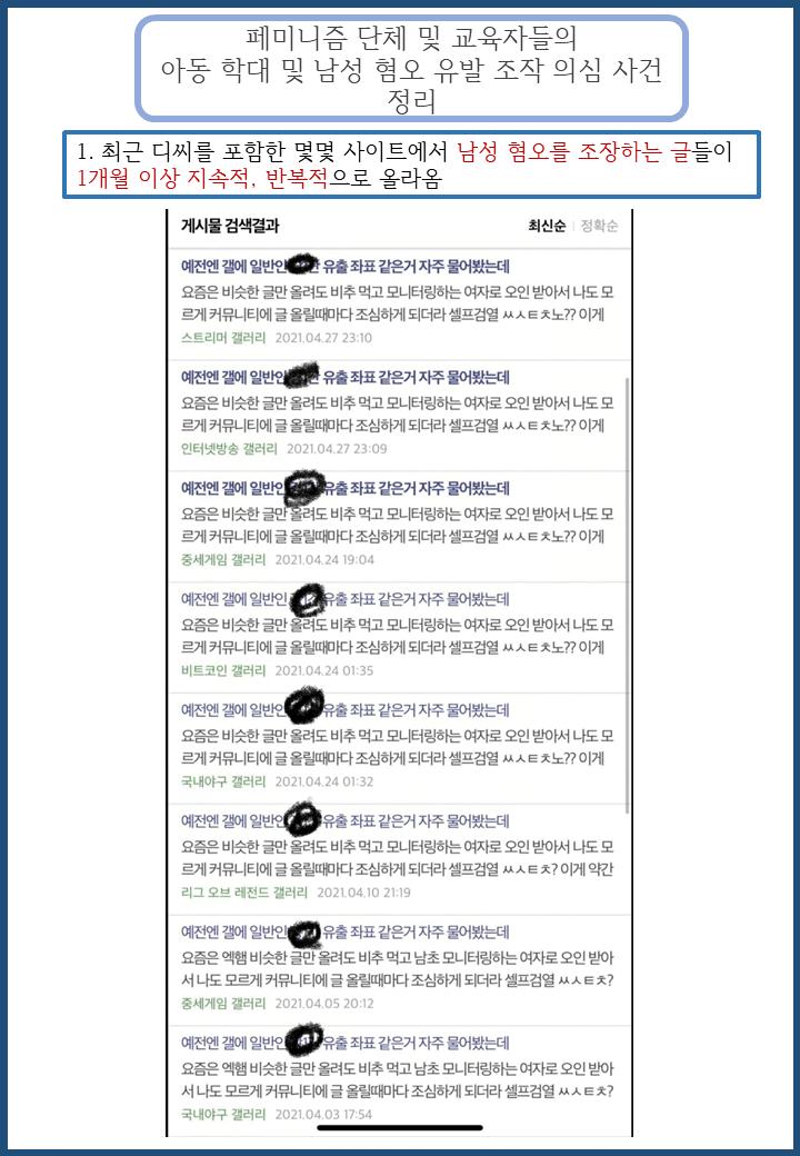 viewimage.php?id=2fbcc323e7d334aa51b1d3a24781&no=24b0d769e1d32ca73fec81fa11d02831b46f6c3837711f4400726d62dc64225b036f9c3c4b4ea3c16380995e59ebb87bc879a889b42a3db7ef62fd84f9cfa0f896b24e4d6442f7890b61a9aad161eb227573f1da42d730492b6f6c94bd9b0e0c5ff3c77e6f