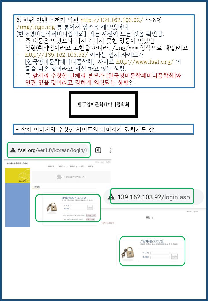 viewimage.php?id=2fbcc323e7d334aa51b1d3a24781&no=24b0d769e1d32ca73fec81fa11d02831b46f6c3837711f4400726d62dc64225b036f9c3c4b4ea3c16380995e59ebb87bc879a889b42a3db7ef62fd84f9cfa7ff3eb682f42cb51fdee7ecab8a123c57a19f5e2b29699d54208a4a74fd064041ed75802d5f9b90