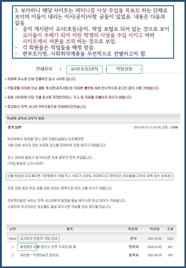 viewimage.php?id=2fbcc323e7d334aa51b1d3a24781&no=24b0d769e1d32ca73fec81fa11d02831b46f6c3837711f4400726d62dc64225b036f9c3c4b4ea3c16380995e59ebb87bc879a889b42a3db7ef62fd84f9cff4af8f658fe1a9c29fabc91b16dc987702bb155d5b4842252c831338c82a4225046952d705fa4c