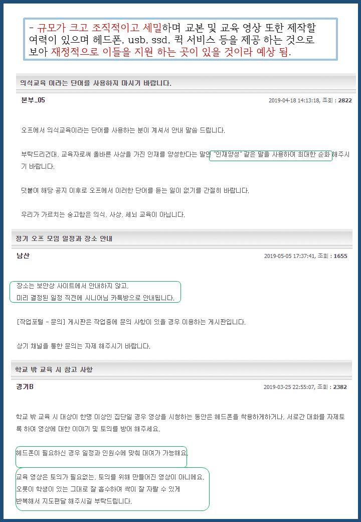 viewimage.php?id=2fbcc323e7d334aa51b1d3a24781&no=24b0d769e1d32ca73fec81fa11d02831b46f6c3837711f4400726d62dc64225b036f9c3c4b4ea3c16380995e59ebb87bc879a889b42a3db7ef62fd84f9cff5afe5f4d1ea6b8bc1871e6c839e1e8c7ebae5621377496853757797ea72f2dba013b256c7f1ca