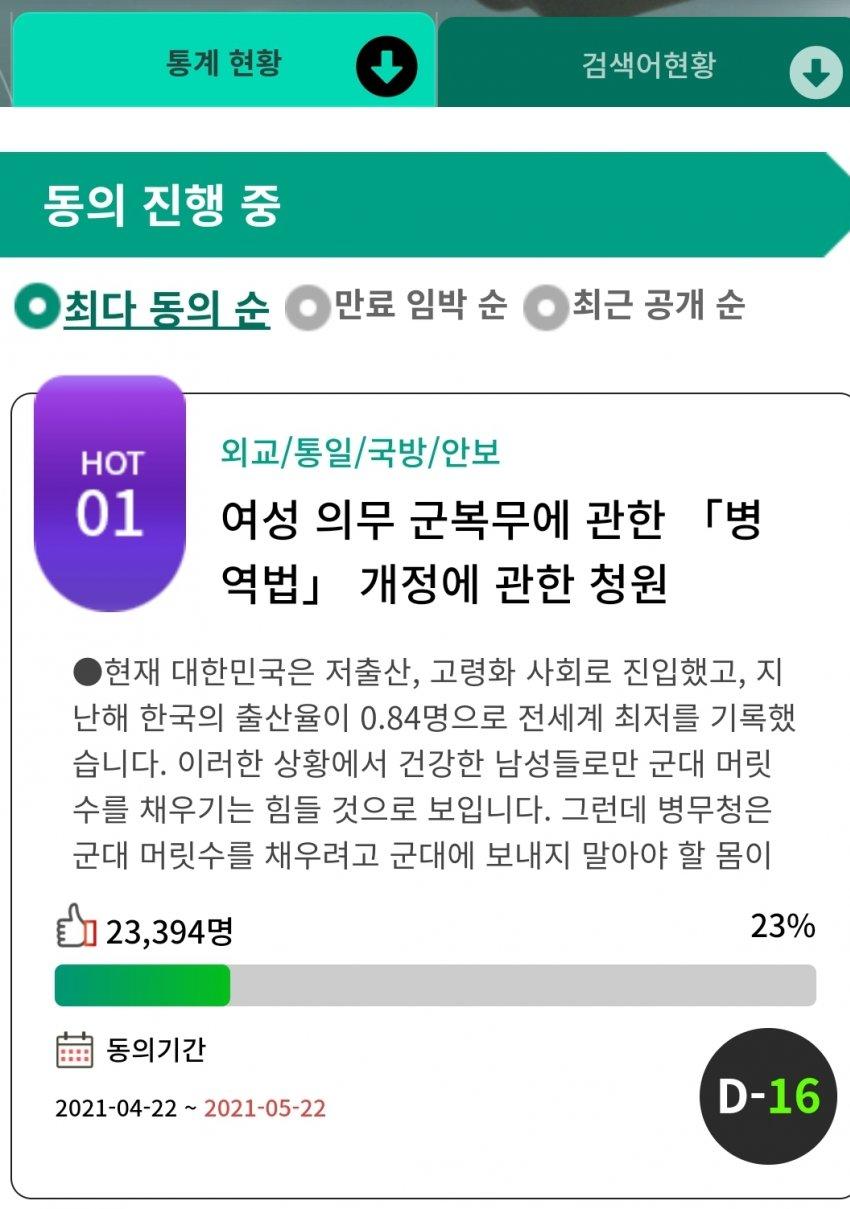 viewimage.php?id=2fbcc323e7d334aa51b1d3a24781&no=24b0d769e1d32ca73fec81fa11d02831b46f6c3837711f4400726d62dc67225b6ca1bbffe57f5ca023504249621503168f893d4653300b51bc6e406aa680263b3da111eb25fe01f57ec702aeebd1d17658eeacadfcb1c31f47c409dfbf61556eae12f6560a05b73e2dd431