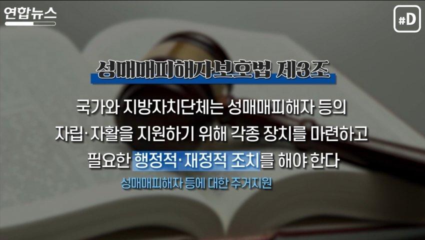viewimage.php?id=2fbcc323e7d334aa51b1d3a24781&no=24b0d769e1d32ca73fec81fa11d02831b46f6c3837711f4400726d62dc68225b3a245b2b9d6b3740699eff7b8f70734094be1075ec039fd7ac99fa1c78a53d658260a484bd738964ee928bc9a5e5b67150369c9f55782871592f45d4b5e93a7339ef80d42f097a5e57b031acaa6adaaba8b06eee
