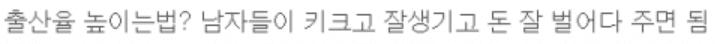 viewimage.php?id=2fbcc323e7d334aa51b1d3a24781&no=24b0d769e1d32ca73fec81fa11d02831b46f6c3837711f4400726d62dc68225b3a245b2b9d6b3740699eff7b8f70734094d37c71ef059ad5a79bfc1616cb386bdec2bfaafc489684de78