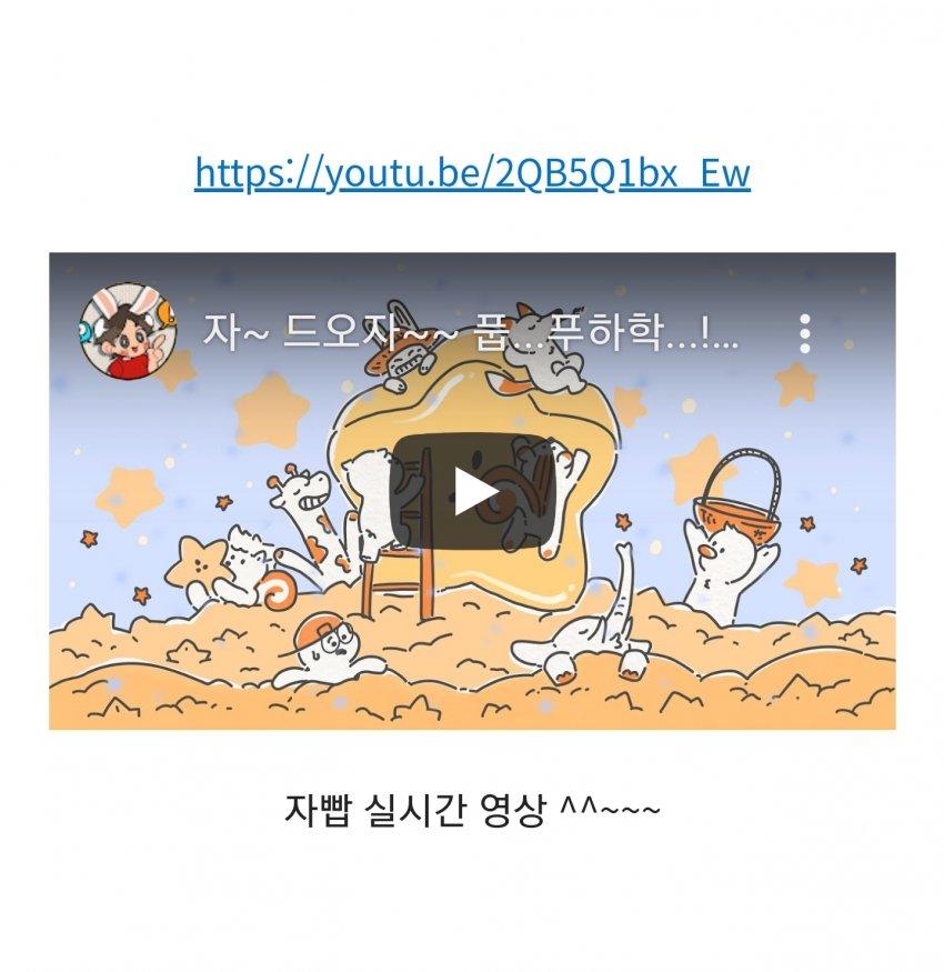 viewimage.php?id=2fbcc323e7d334aa51b1d3a24781&no=24b0d769e1d32ca73fec81fa11d02831b46f6c3837711f4400726d62dd61225bf05e290213fd338a7ab05ddec413f3cf64bc090e72650a59866d27429c535515519b944999e8e2420b01fc7dfb3614e1ef89ca1b6a9d0045567c9cda84f6175fd00a7b05340dc467e9e228cd719d22193b35c218