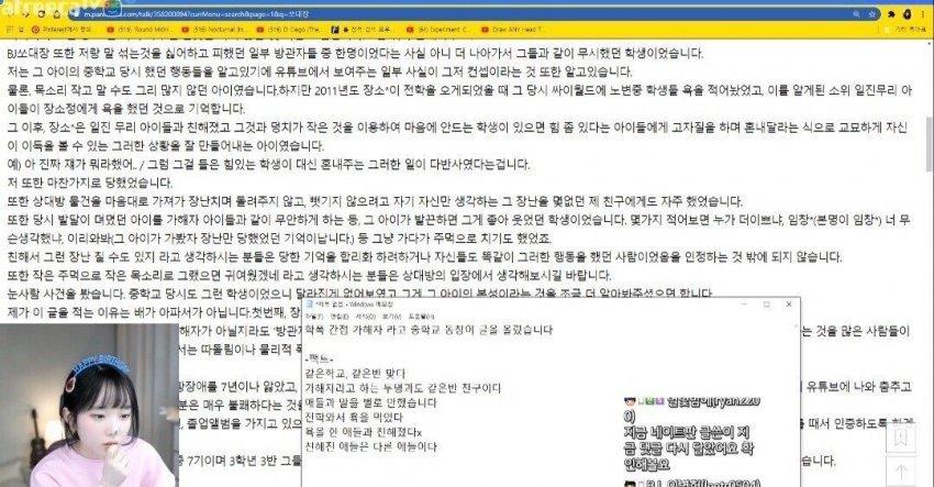 viewimage.php?id=2fbcc323e7d334aa51b1d3a24781&no=24b0d769e1d32ca73fec83fa11d02831682d835f2980fd236d5e1c9c2b1cdabcd2d9698f43b04ac650b47a1f9a4b2d542c2a89c0fdb27593f682f706e0af28a619143d829d1e719f70ef2a734d9f8aa624a41eede17fe6d2