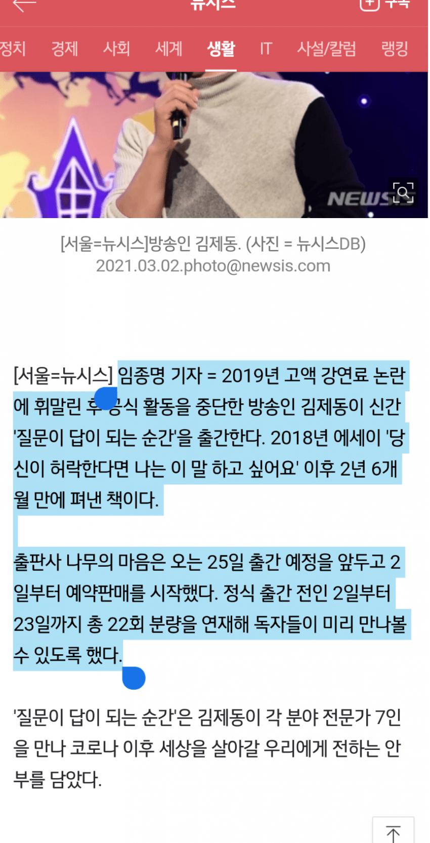 viewimage.php?id=2fbcc323e7d334aa51b1d3a24781&no=24b0d769e1d32ca73fec83fa11d02831682d835f2980fd236d5e1c9c2b1ddabc7f523a655c1ec8bb4b0dadf970a0fdee4a6cce77ab70c64b3b0424fc95183bf15c4c82554fbff6b6ca9356f75990f66f4259338836b45b173033f2460f6896ef29071255328cf75f7ff748fe73e566d0954e99bdfc96