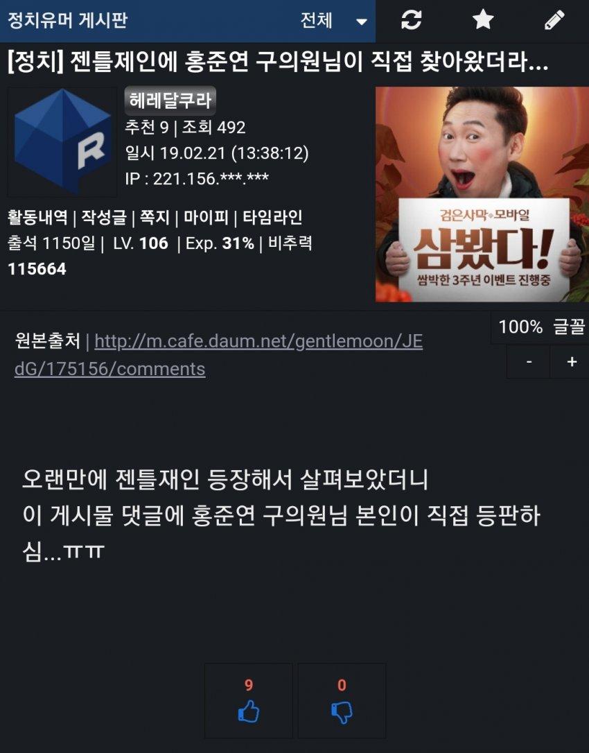 viewimage.php?id=2fbcc323e7d334aa51b1d3a24781&no=24b0d769e1d32ca73fec83fa11d02831682d835f2980fd236d5e1d9c2916dabc87569d177db5fce54daca86fc74ea3f73dc1e94b3d157da1f6d8fac31f271c4d9f62362444fd6fa1d35b7c959e61d7fc647cb6758fccc2f7ac3cdc69