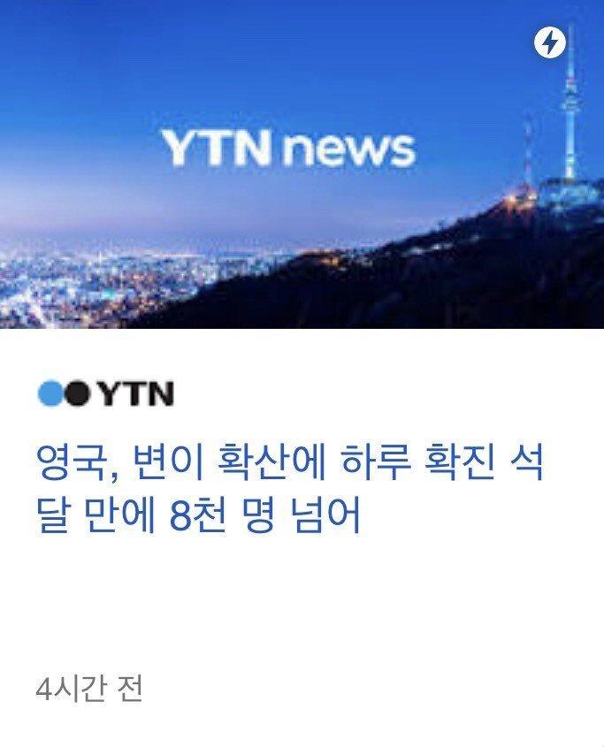 viewimage.php?id=2fbcc323e7d334aa51b1d3a24781&no=24b0d769e1d32ca73fec8efa11d02831835273132ddd61d36cf614d09c48d54d6650dec1af1a5356782e84148ffaf61c03cdd164e65728c010137e63a10040f1942646b65c8cfdd7b518f80d56d7c719ff09d007d00917f2275b46ef79b873fc77fca5de184df36cde612425