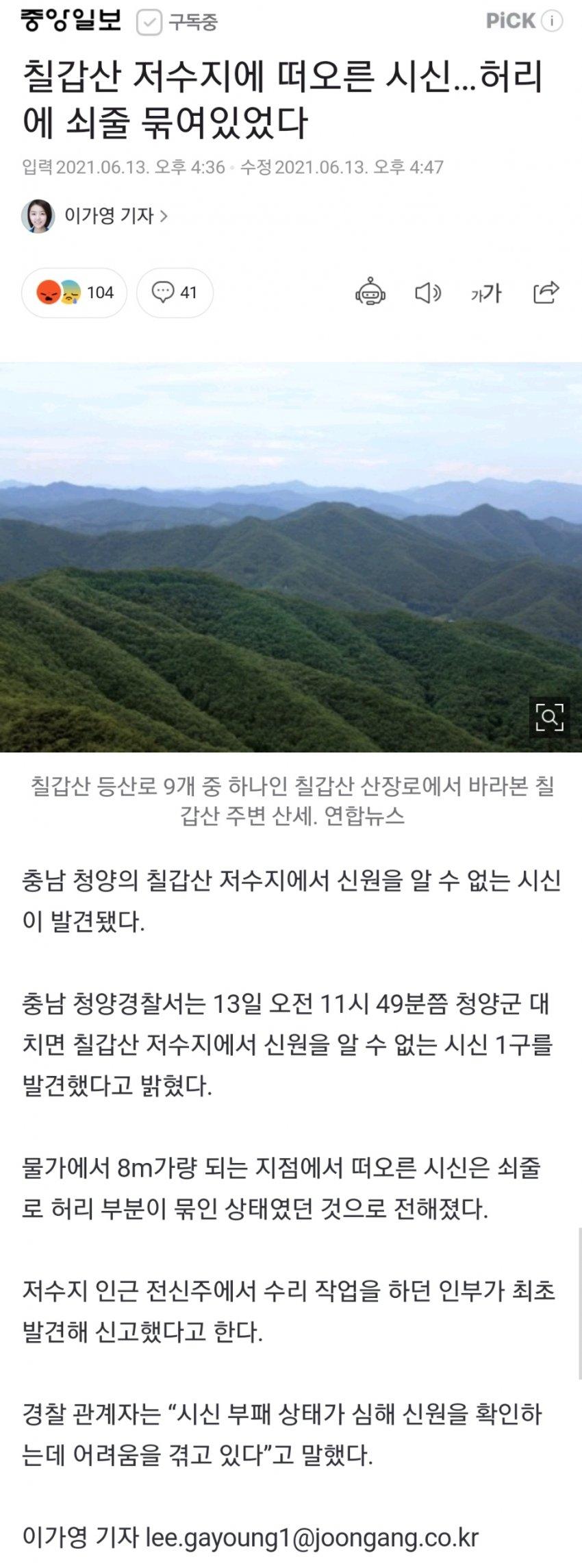 viewimage.php?id=2fbcc323e7d334aa51b1d3a24781&no=24b0d769e1d32ca73fec8efa11d02831835273132ddd61d36cf614d09c49d54d46b927b4ac8bb9a9519c490370375fee025da18f1c165e39026f205f1960bf04d5039d903df32e657ef51afc07e76b15589f607bec4487d9a114bab95d1229200bb20b49088cbd82f4ced9