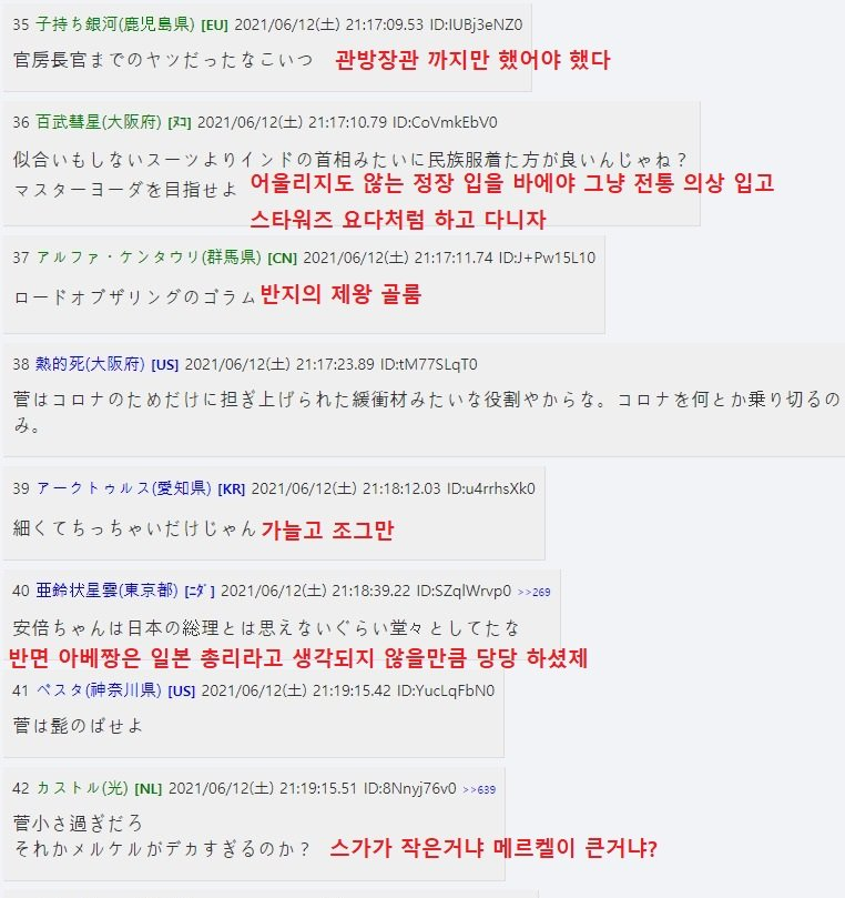 viewimage.php?id=2fbcc323e7d334aa51b1d3a24781&no=24b0d769e1d32ca73fec8efa11d02831835273132ddd61d36cf614d09c4ed54d1ad643677e680cc2e6f257ef5802885b081ed657b482e69b7490499b7a61b01a091927974d978a8beb92