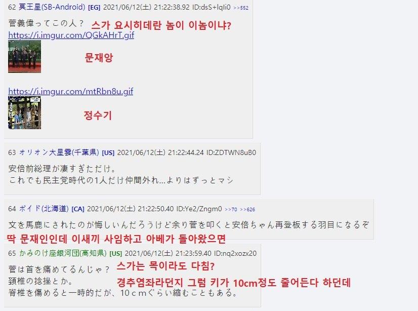 viewimage.php?id=2fbcc323e7d334aa51b1d3a24781&no=24b0d769e1d32ca73fec8efa11d02831835273132ddd61d36cf614d09c4ed54d1ad643677e680cc2e6f257ef5802885b081ed657b482e69b7490499b7a61be11ac081f75b842f8c15966