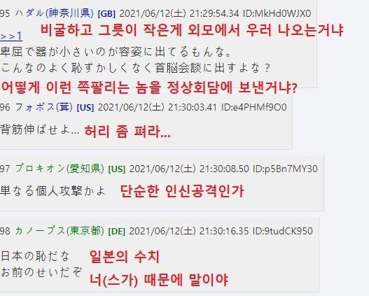 viewimage.php?id=2fbcc323e7d334aa51b1d3a24781&no=24b0d769e1d32ca73fec8efa11d02831835273132ddd61d36cf614d09c4ed54d1ad643677e680cc2e6f257ef5802885b081ed657b482e69b7490499b7a61e81a18e95c30a849058ff25f