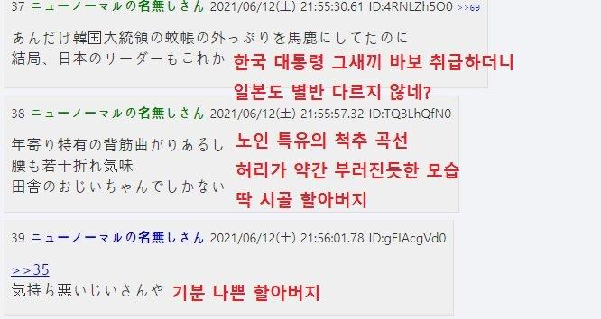 viewimage.php?id=2fbcc323e7d334aa51b1d3a24781&no=24b0d769e1d32ca73fec8efa11d02831835273132ddd61d36cf614d09c4ed54d1ad643677e680cc2e6f257ef5802885b081ed657b482e69b7490499b7a61ec17e6ae6baff02f583b1721