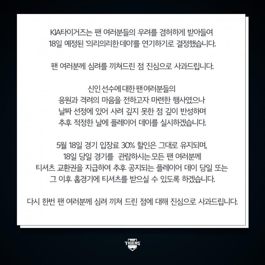 viewimage.php?id=2fbcc323e7d334aa51b1d3a24781&no=24b0d769e1d32ca73fec8efa11d02831835273132ddd61d36cf617d09c42d54d0f4bbcf3a5bbcfd15fc5d3ca0fdfb2edcaae29a910650b2b51519328ba7cf23b9b302b2ce7e2e970f2ac6ffbbccd6499a286a30b8c029a15d3b53863e0634baa66283a7f00a66de980d9