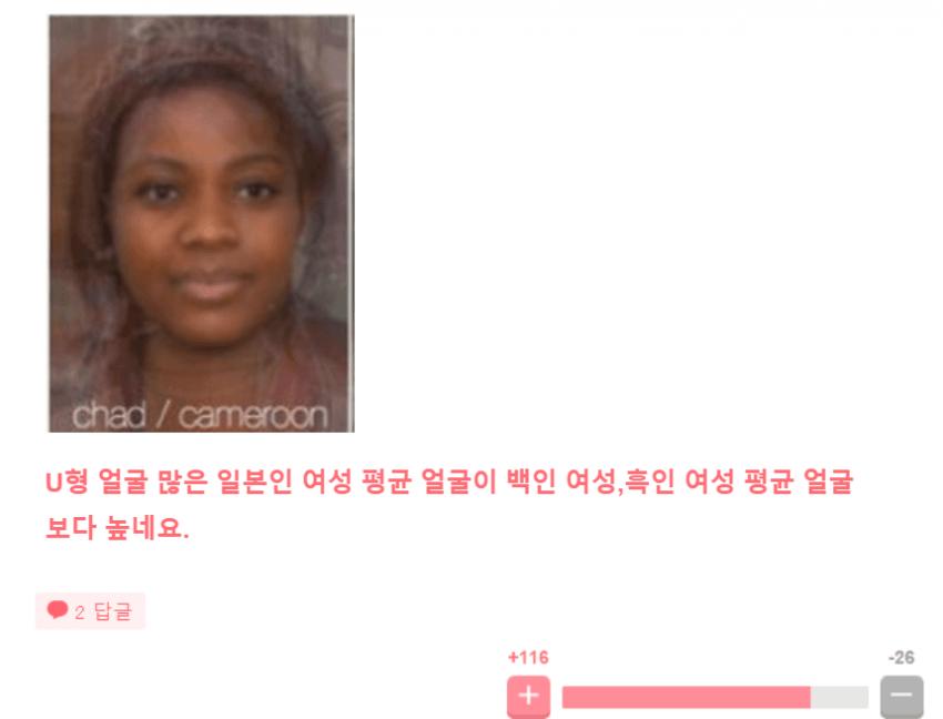 viewimage.php?id=2fbcc323e7d334aa51b1d3a24781&no=24b0d769e1d32ca73fec8efa11d02831835273132ddd61d36cf617d09c48d54df0be65708cf64165c72a1c52d49cc1dd9a2ecbeeb19a1bc363b127f43bc65c4aaa63621e49345c6dd7