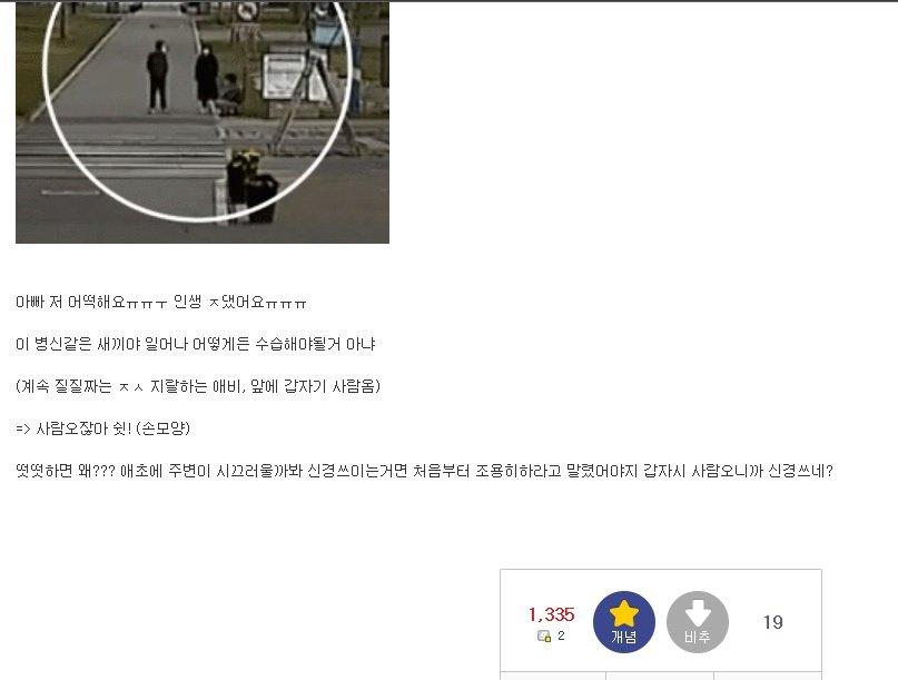 viewimage.php?id=2fbcc323e7d334aa51b1d3a24781&no=24b0d769e1d32ca73fec8efa11d02831835273132ddd61d36cf617d09c48d54df0be65708cf64165c72a1c52d49cc1dd9a43a5e6b09a1ecd6fb525f45dff0a405bcd5fc8bfc9b1aff54f