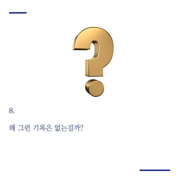 viewimage.php?id=2fbcc323e7d334aa51b1d3a24781&no=24b0d769e1d32ca73fec8efa11d02831835273132ddd61d36cf617d09c4cd54d3e42cf0a777e4b40e18547190bb875c7fb97b5ddb774652edf9666d2b01e38a17d6c5fd2f2b6eb7470d4