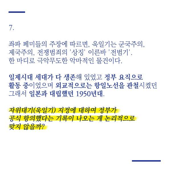 viewimage.php?id=2fbcc323e7d334aa51b1d3a24781&no=24b0d769e1d32ca73fec8efa11d02831835273132ddd61d36cf617d09c4cd54d3e42cf0a777e4b40e18547190bb875c7fb97b5ddb774652edf9666d2b01e3dad8b2ea96a06d290338c53