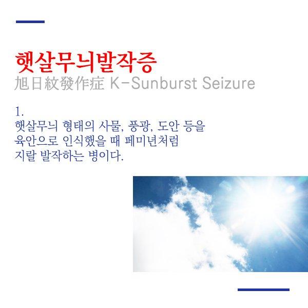 viewimage.php?id=2fbcc323e7d334aa51b1d3a24781&no=24b0d769e1d32ca73fec8efa11d02831835273132ddd61d36cf617d09c4cd54d3e42cf0a777e4b40e18547190bb875c7fb97b5ddb774652edf9666d2b01e67f754ab725a9cd816567349