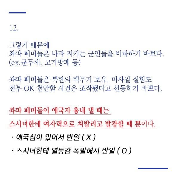 viewimage.php?id=2fbcc323e7d334aa51b1d3a24781&no=24b0d769e1d32ca73fec8efa11d02831835273132ddd61d36cf617d09c4cd54d3e42cf0a777e4b40e18547190bb875c7fb97b5ddb774652edf9666d2b01e69a1d2171273c32dee3bab58